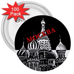 Moscow 3  Buttons (100 Pack)  by Valentinaart