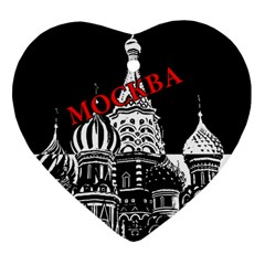 Moscow Heart Ornament (two Sides) by Valentinaart