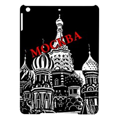 Moscow Ipad Air Hardshell Cases by Valentinaart