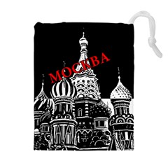 Moscow Drawstring Pouches (extra Large) by Valentinaart