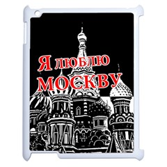 Moscow Apple Ipad 2 Case (white) by Valentinaart