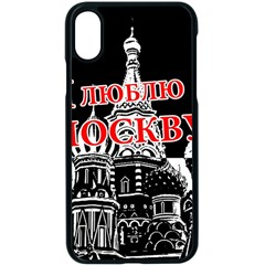 Moscow Apple Iphone X Seamless Case (black) by Valentinaart