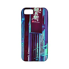 Japan City Apple Iphone 5 Classic Hardshell Case (pc+silicone) by snowwhitegirl