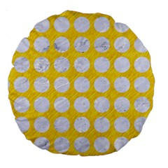 Circles1 White Marble & Yellow Colored Pencil Large 18  Premium Round Cushions by trendistuff