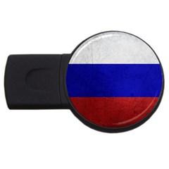 Football World Cup Usb Flash Drive Round (2 Gb) by Valentinaart
