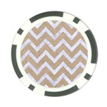 CHEVRON9 WHITE MARBLE & SAND Poker Chip Card Guard Front