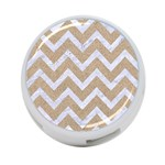 CHEVRON9 WHITE MARBLE & SAND 4-Port USB Hub (Two Sides)  Front