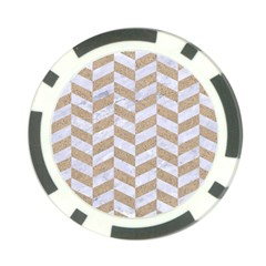 CHEVRON1 WHITE MARBLE & SAND Poker Chip Card Guard