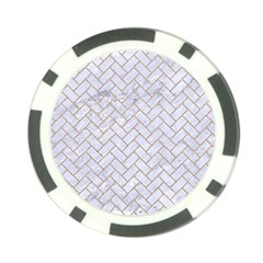 BRICK2 WHITE MARBLE & SAND (R) Poker Chip Card Guard (10 pack)