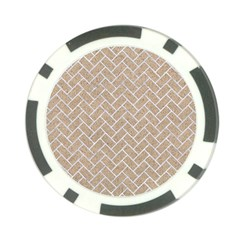 BRICK2 WHITE MARBLE & SAND Poker Chip Card Guard (10 pack)