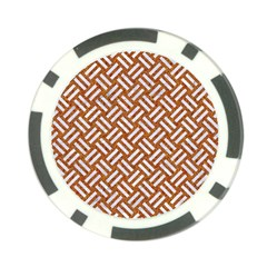Woven2 White Marble & Rusted Metal Poker Chip Card Guard