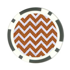 Chevron9 White Marble & Rusted Metal Poker Chip Card Guard by trendistuff