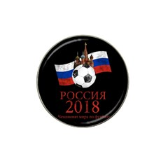 Russia Football World Cup Hat Clip Ball Marker (4 Pack) by Valentinaart