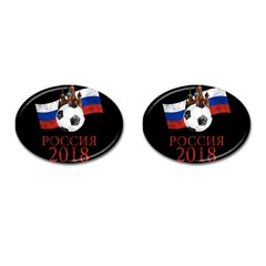 Russia Football World Cup Cufflinks (oval) by Valentinaart