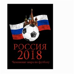 Russia Football World Cup Large Garden Flag (two Sides) by Valentinaart