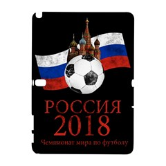 Russia Football World Cup Galaxy Note 1 by Valentinaart