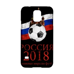 Russia Football World Cup Samsung Galaxy S5 Hardshell Case  by Valentinaart