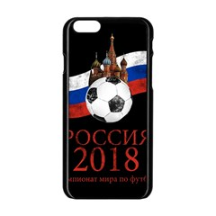 Russia Football World Cup Apple Iphone 6/6s Black Enamel Case by Valentinaart