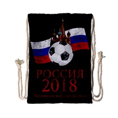 Russia Football World Cup Drawstring Bag (small) by Valentinaart