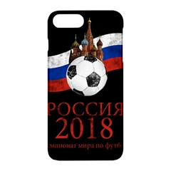Russia Football World Cup Apple Iphone 7 Plus Hardshell Case by Valentinaart