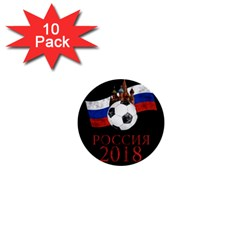 Russia Football World Cup 1  Mini Buttons (10 Pack)  by Valentinaart