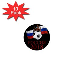 Russia Football World Cup 1  Mini Magnet (10 Pack)  by Valentinaart