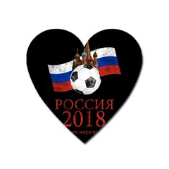Russia Football World Cup Heart Magnet by Valentinaart