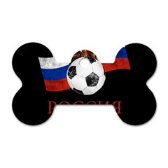 Russia Football World Cup Dog Tag Bone (one Side) by Valentinaart