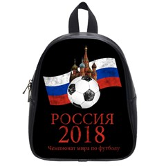 Russia Football World Cup School Bag (small) by Valentinaart