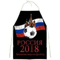 Russia Football World Cup Full Print Aprons by Valentinaart