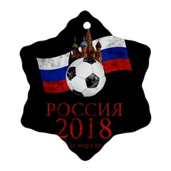 Russia Football World Cup Snowflake Ornament (two Sides) by Valentinaart