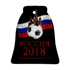 Russia Football World Cup Bell Ornament (two Sides) by Valentinaart