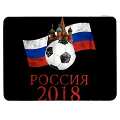 Russia Football World Cup Samsung Galaxy Tab 7  P1000 Flip Case by Valentinaart