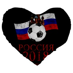 Russia Football World Cup Large 19  Premium Flano Heart Shape Cushions by Valentinaart
