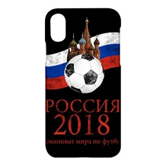 Russia Football World Cup Apple Iphone X Hardshell Case by Valentinaart
