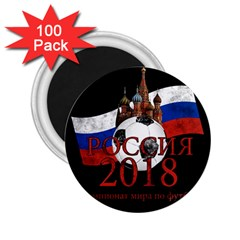 Russia Football World Cup 2 25  Magnets (100 Pack)  by Valentinaart