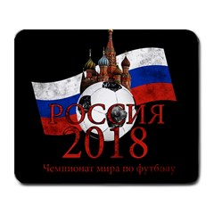 Russia Football World Cup Large Mousepads by Valentinaart