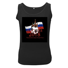Russia Football World Cup Women s Black Tank Top by Valentinaart
