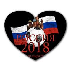 Russia Football World Cup Heart Mousepads by Valentinaart