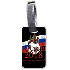 Russia Football World Cup Luggage Tags (two Sides) by Valentinaart