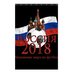 Russia Football World Cup Shower Curtain 48  X 72  (small)  by Valentinaart