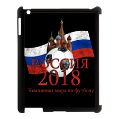 Russia Football World Cup Apple Ipad 3/4 Case (black) by Valentinaart