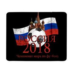 Russia Football World Cup Samsung Galaxy Tab Pro 8 4  Flip Case by Valentinaart