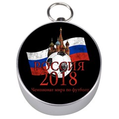 Russia Football World Cup Silver Compasses by Valentinaart