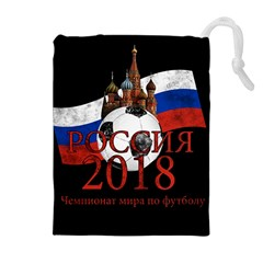 Russia Football World Cup Drawstring Pouches (extra Large) by Valentinaart