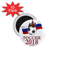 Russia Football World Cup 1 75  Magnets (10 Pack)  by Valentinaart