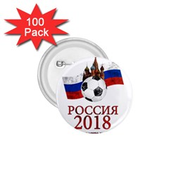 Russia Football World Cup 1 75  Buttons (100 Pack)  by Valentinaart