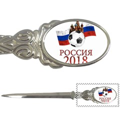 Russia Football World Cup Letter Openers by Valentinaart