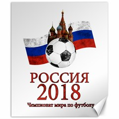 Russia Football World Cup Canvas 8  X 10  by Valentinaart