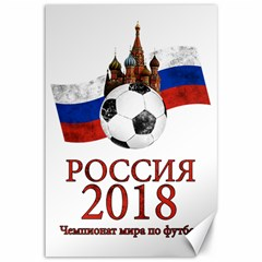 Russia Football World Cup Canvas 12  X 18   by Valentinaart